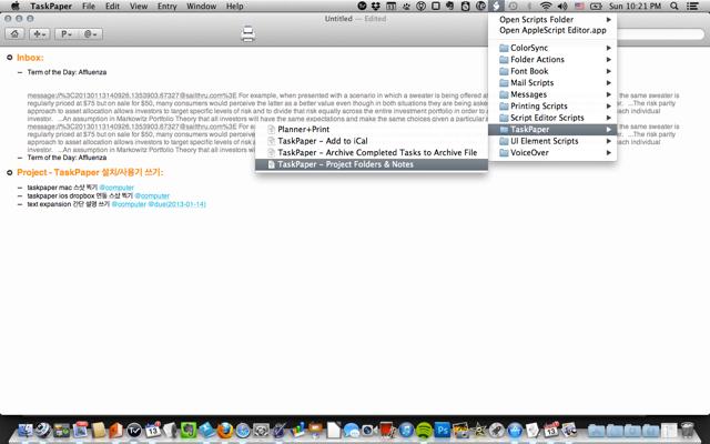 wpid-screenshot2013-01-13at10-21-53pm-2013-01-6-17-4311.png