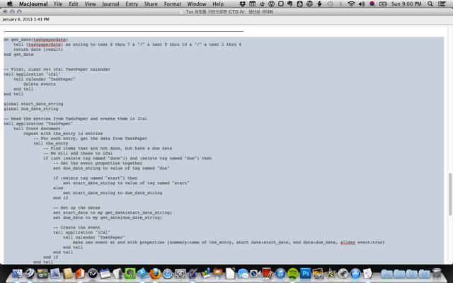 wpid-screenshot2013-01-13at9-00-51pm-2013-01-6-17-4312.png