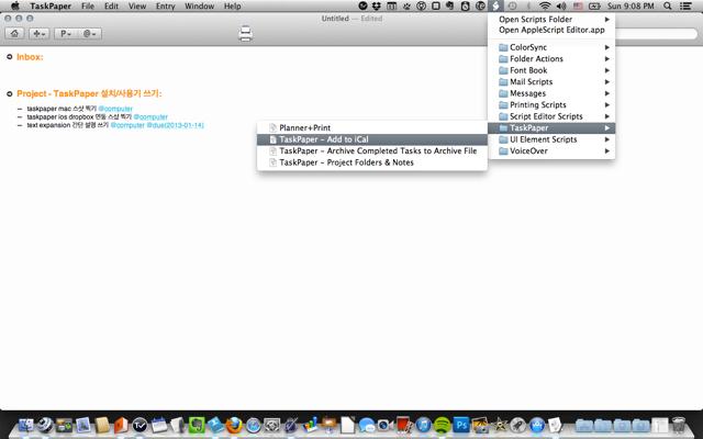 wpid-screenshot2013-01-13at9-08-57pm-2013-01-6-17-4312.png