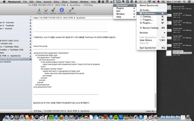 wpid-screenshot2013-01-14at1-14-07am-2013-01-14-00-39.png